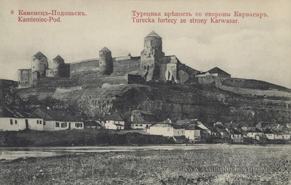 Каменец-Подольский, вид в