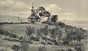Королевский замок Нялаб - открытка 1